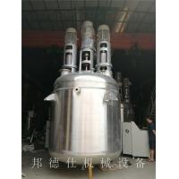 供应高速搅拌反应釜设备 12000多功能反应釜定做