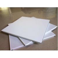 600工程板铝扣板对角冲孔背贴吸音无纺布铝方板