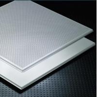 600*600铝方板跌级铝扣板微孔冲孔明架铝扣板铝合金天花吊