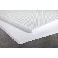 供应澳利华品牌600×600铝扣板工程专用铝扣板
