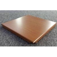 供应辊涂木纹铝扣板600工程铝扣板木纹滚涂板