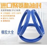 韩城市油缸油封骨架油封O型圈橡胶制品销售梅花垫弹性圈