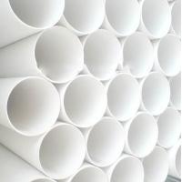 沧州众泽塑业生产各种PP管材