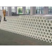 沧州众泽塑业生产各种PP管材MPP电力管