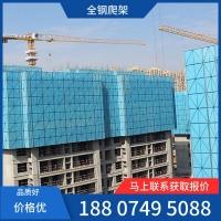 全钢爬架生产厂家,爬架公司,湖南长沙中建建科