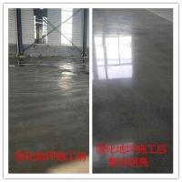 精聚水泥地坪固化剂使用功能