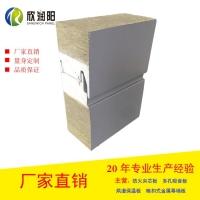 新型保温 装饰 防火 隔音一体板 南通 扬州 连云港大量出货