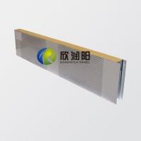 岩棉满孔吸音板机制100mm吸音板价格 铝板吸音板价格