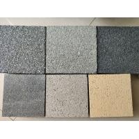 河南pc砖厂供应仿石pc砖 三代pc砖 景观pc砖