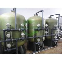 軟化水設備 全自動軟化水設備 鍋爐軟化水處理設備-河南光大環