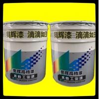 環氧酯底漆可以調色 奧輝工程橋梁防銹漆 防腐漆