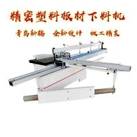 塑料板材下料机 PP塑料板裁板锯 新辐精密木工推台锯