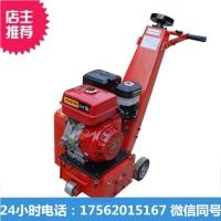 汽油铣刨机 混凝土铣刨机 热熔标线清理机