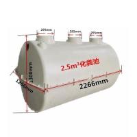 小型家用化粪池0.5立方玻璃钢模压化粪池