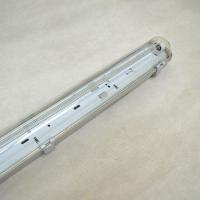 ABS+PC罩三防灯支架中性包装T8单管IP65三防套件