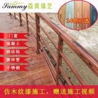 梅州木纹漆石膏板钢结构复古造型仿木纹漆