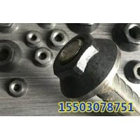 锚固板 钢筋锚固螺母 钢筋机械锚固板