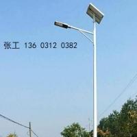 保定太阳能路灯新农村庭院一体化太阳能LED路灯