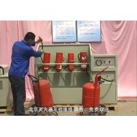 西城滅火器銷售年檢修理 西城滅火器專營檢測檢修加壓