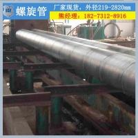 懷化螺旋鋼管,盛仕達益陽螺旋縫鋼管現貨價