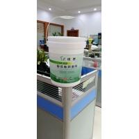 绿质通用型稀胶