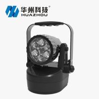 供应多功能强光灯HZ5282轻便式强光探照灯手提式强光检修灯