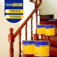 歐詩露高硬質木蠟油2.5KG地板樓梯耐磨抗劃木蠟油