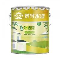 梵竹水漆 梵竹高抗污高耐候工程外墙漆 室外墙面漆外墙涂料