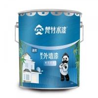梵竹水漆外墙深色基础漆 室外深色墙面漆乳胶漆外墙水性涂料