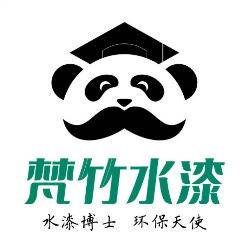 广州梵竹水漆涂料 水性漆厂家直销加盟 招商代理 诚招代理经销商