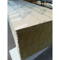 厂家直供兰州新区净化板和白银净化板价格