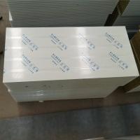 青海德令哈净化板和格尔木彩钢洁净板