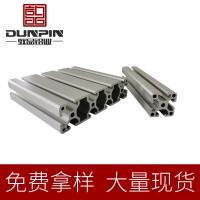 工业铝型材,6063铝型材定制,自动化模组铝型材
