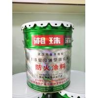 广州室内薄型钢结构防火涂料