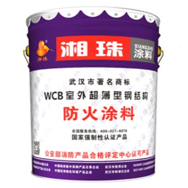 广东室外超薄防火涂料生产,防火涂料工程项目承接
