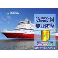广州跃阳-醇酸防锈钢构面漆