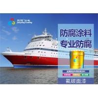 廣州躍陽-氟碳面漆