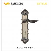 BZD67-32青古铜室内门锁