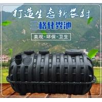 旱厕改造三格式化粪池