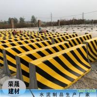 2米长80高 水泥隔离墩安全防撞交通设施护栏