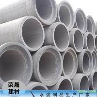 DN600水泥涵管价格 济南水泥排水管 承插口混凝土排水管现