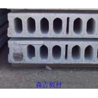 厂家直销哈尔滨水泥预制构件,哈尔滨水泥预制板