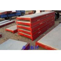 黑龙江钢骨架轻型板,哈尔滨钢骨架轻型屋面板