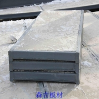 黑龙江钢骨架轻型屋面板,哈尔滨钢骨架墙板