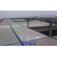黑龙江装配式钢骨架楼板,钢骨架墙板,钢骨架屋面板