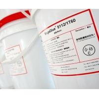 淋胶/喷胶/流水线生产专用胶粘剂