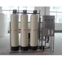 反渗透净化水设备