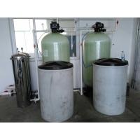 供應寶雞楊凌咸陽銅川鍋爐用軟化水設備