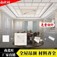 二级吊顶铝梁天花铝扣板 客餐厅现代欧式吊顶型材艺术拼板大板