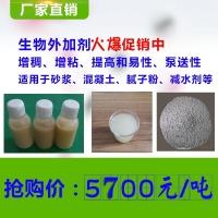 混凝土外加剂生产减水剂助剂提高混凝土粘聚性流变性